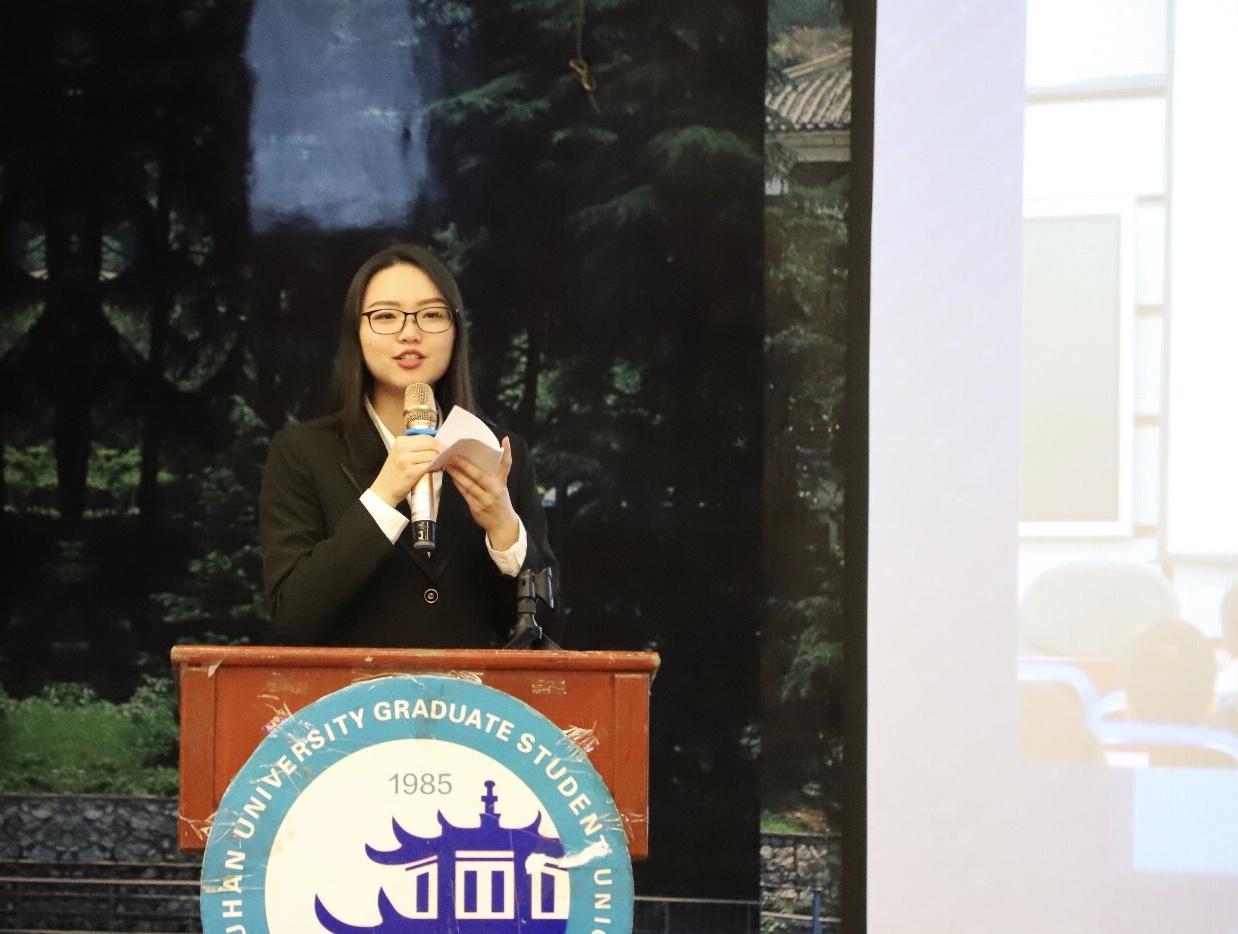 李沐妍,武汉大学信息管理学院档案学专业2017级硕士研究生.图片