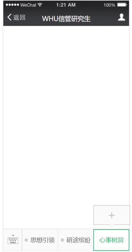 屏幕快照 2020-04-09 14.39.49.png